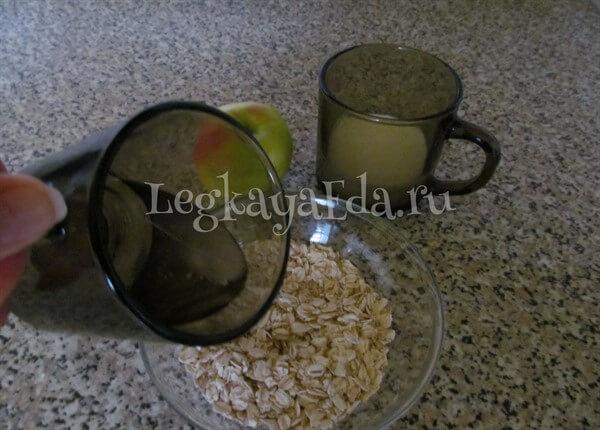 как приготовить геркулесовую кашу на воде