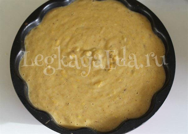 пирог из тыквы рецепт с фото пошагово