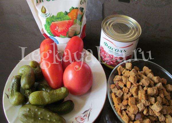 салат из красной фасоли консервированной рецепт с фото очень вкусный