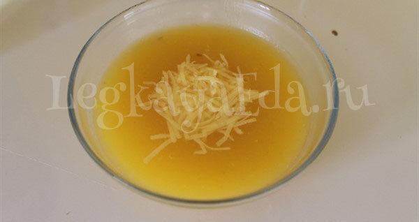крем суп из тыквы со сливками рецепт