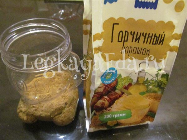 как приготовить горчицу из сухого порошка в домашних условиях