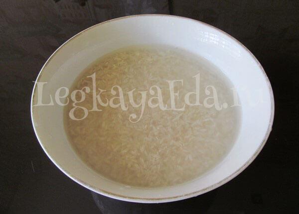 плов из курицы рецепт приготовления с фото пошагово