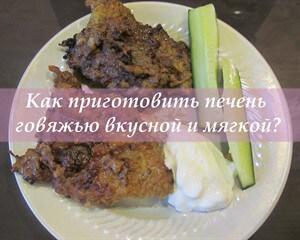Фото пироги с повидлом рецепт