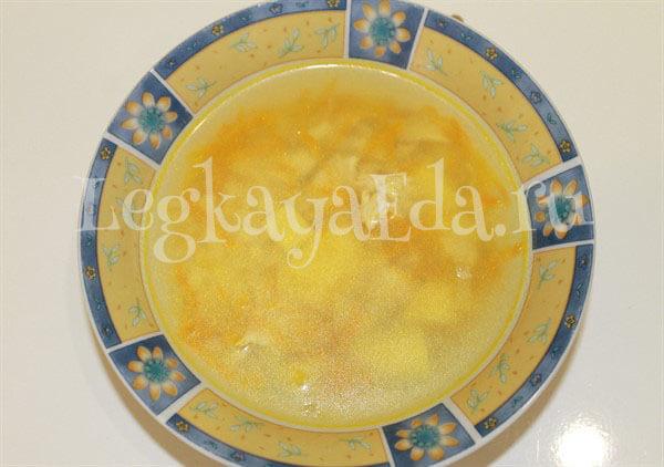 суп рецепты с фото простые и вкусные на каждый день