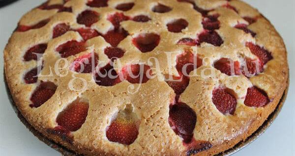 пирог с клубникой рецепты простые в домашних условиях с фото