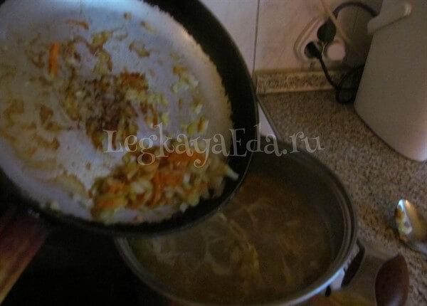 куриный суп рецепт с фото пошагово