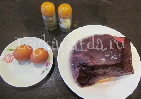 печеночный пирог из говяжьей печени пошаговый рецепт