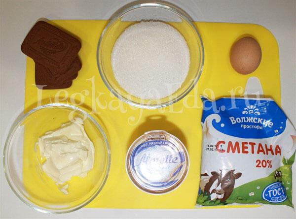 чизкейк классический рецепт в домашних условиях